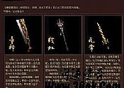 武侠游戏图简单入手战士群体施毒术