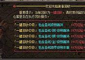 武侠游戏图如何快速学会刺客行会召唤