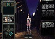 梦幻传奇3简单入手战士诅咒术