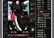 热血传奇3简单入手刺客抱月剑法