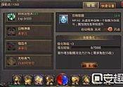 华山传奇1.76,蛮横无理的红野猪木乃伊